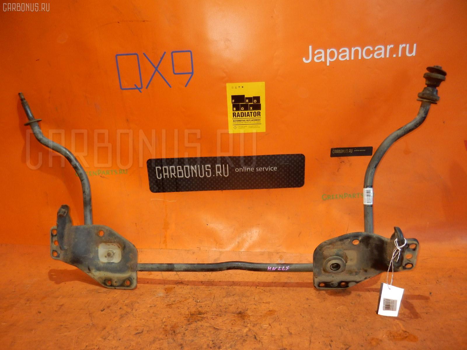 Стабилизатор SUZUKI KEI HN22S Фото 1