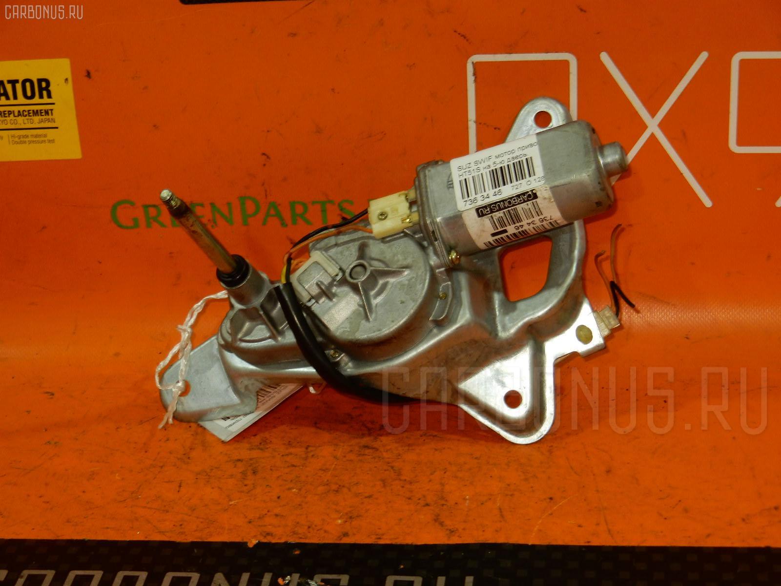 Мотор привода дворников SUZUKI SWIFT HT51S Фото 1