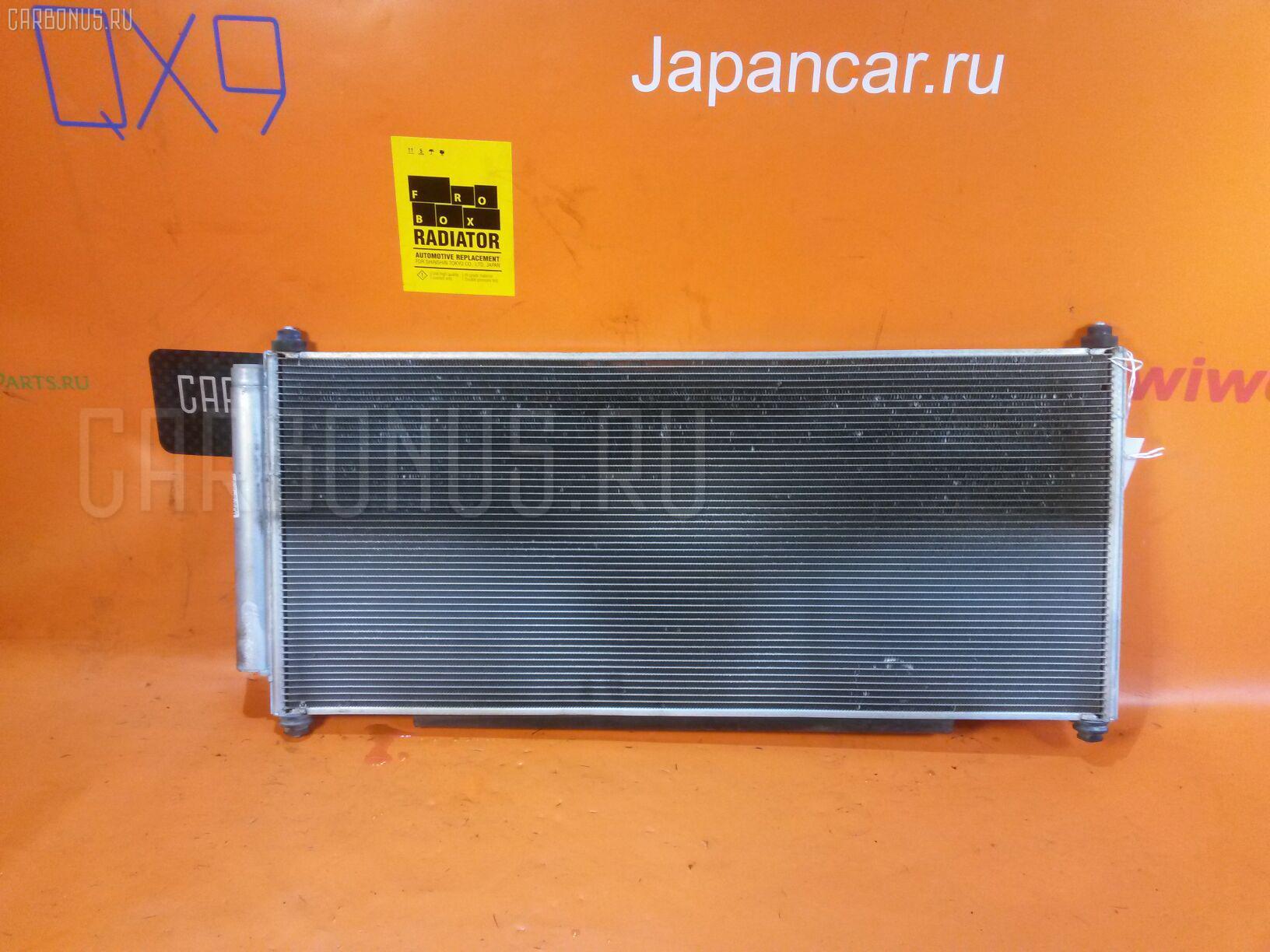 Радиатор кондиционера HONDA FIT GE6 L13A Фото 1