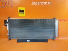 Радиатор кондиционера HONDA FIT GE6 L13A Фото 2