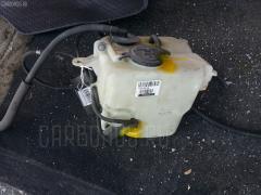 Бачок омывателя Toyota Crown GS131 Фото 1