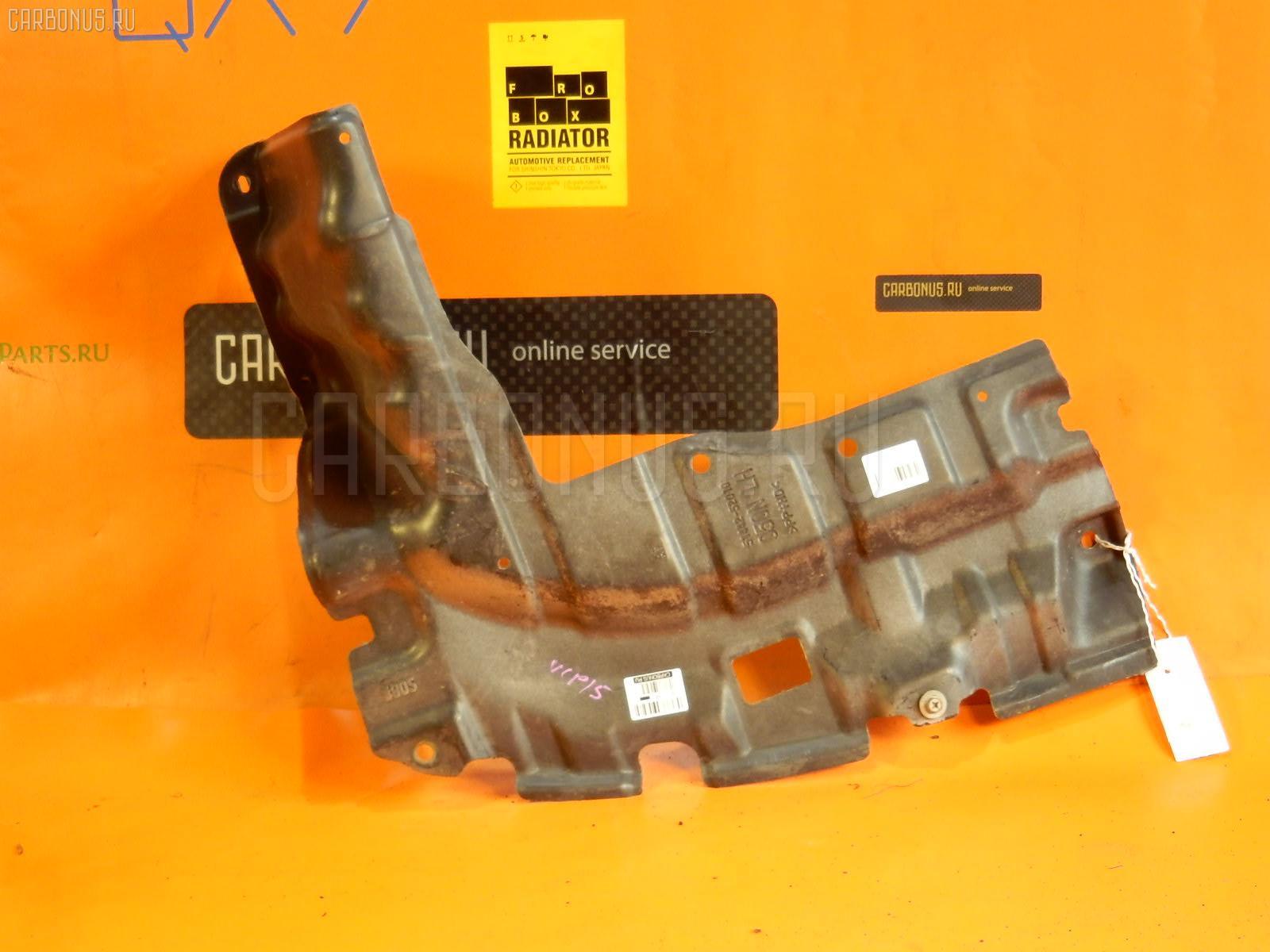 Защита двигателя TOYOTA VITZ NCP15 2NZ-FE Фото 1