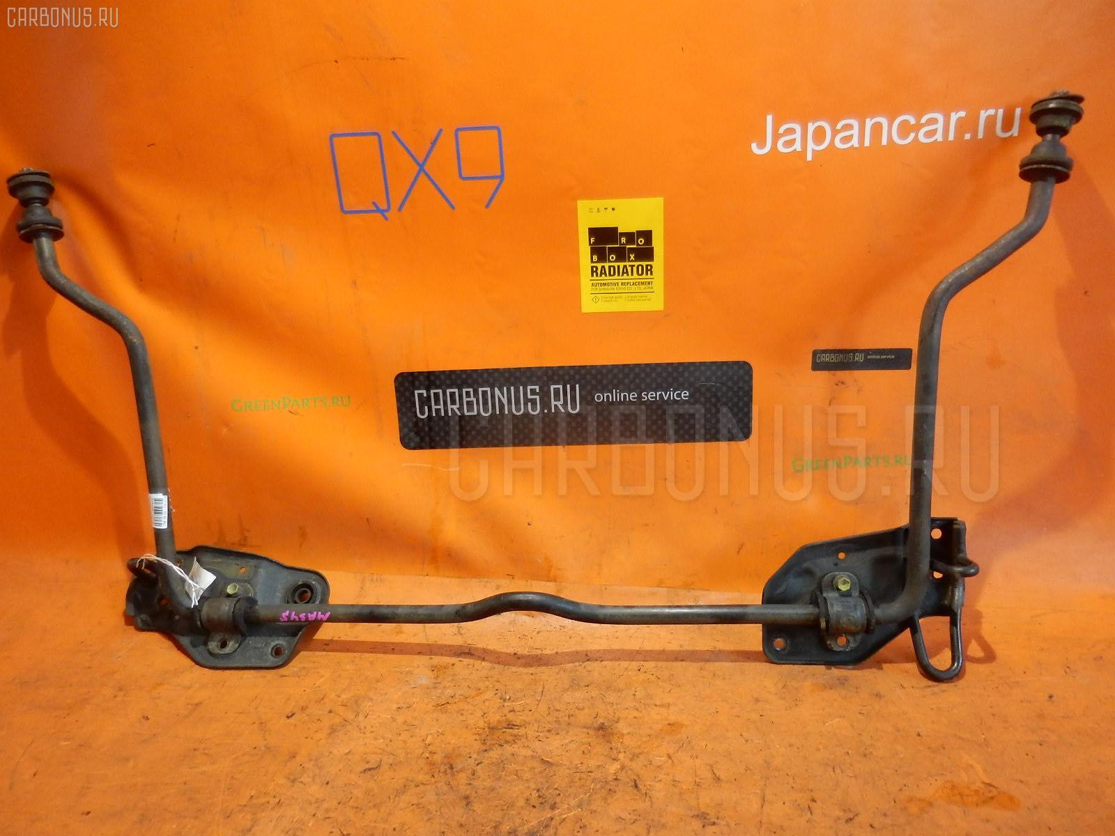 Стабилизатор SUZUKI WAGON R SOLIO MA34S Фото 1