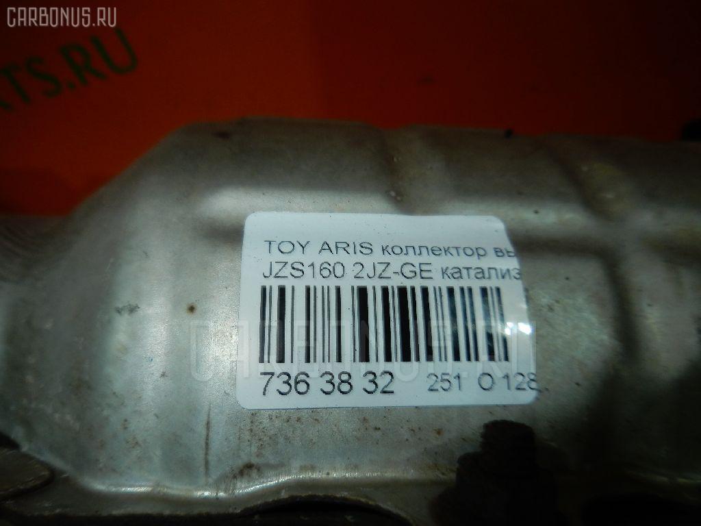 Коллектор выхлопной TOYOTA ARISTO JZS160 2JZ-GE Фото 3