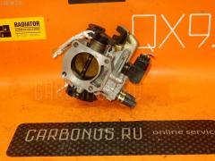 Дроссельная заслонка Toyota Mark ii GX115 1G-FE Фото 2