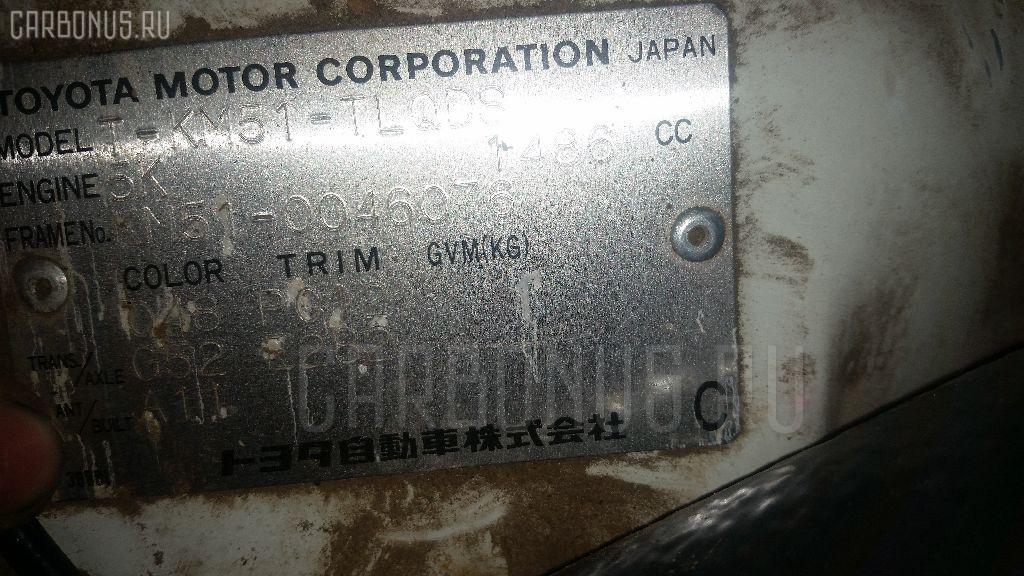 Крепление запасного колеса TOYOTA LITE ACE KM51 Фото 5