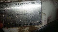 Клапан тормозной TOYOTA LITE ACE KM51 5K Фото 6