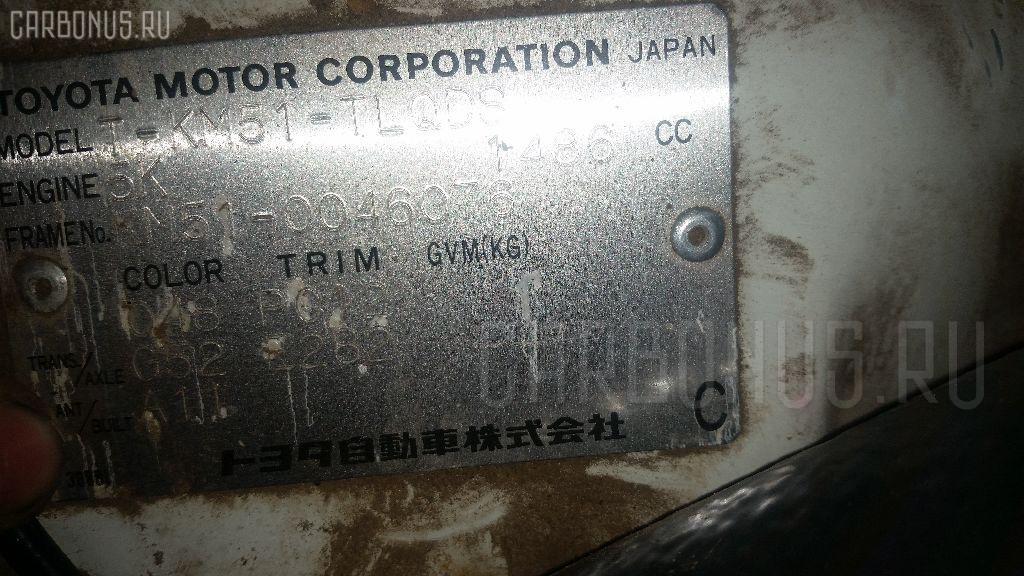 Бак топливный TOYOTA LITE ACE KM51 5K Фото 6
