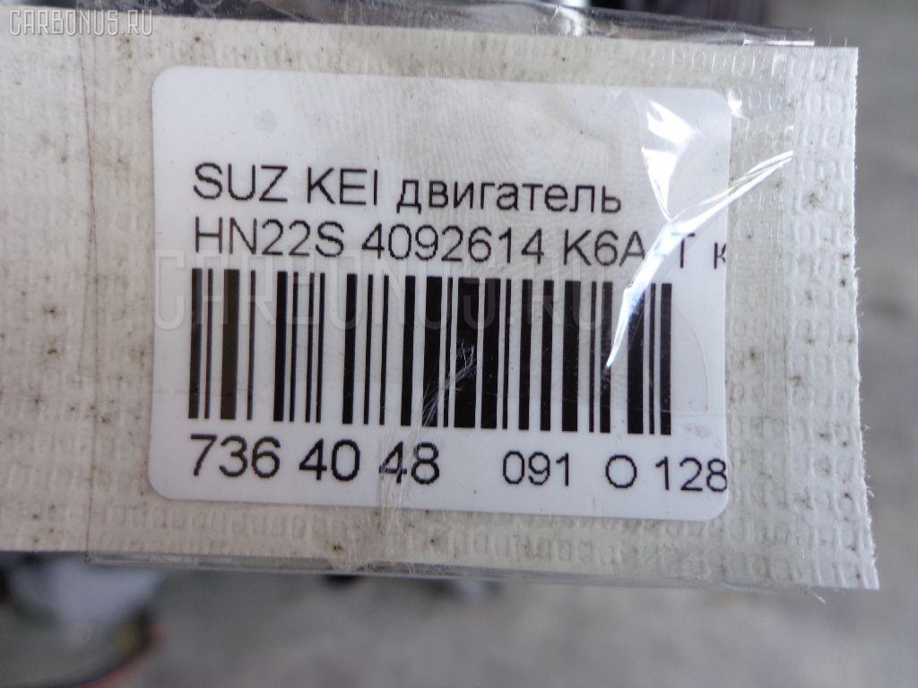Двигатель SUZUKI KEI HN22S K6A-T Фото 10