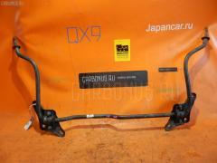 Стабилизатор Mazda Demio DW3W Фото 1