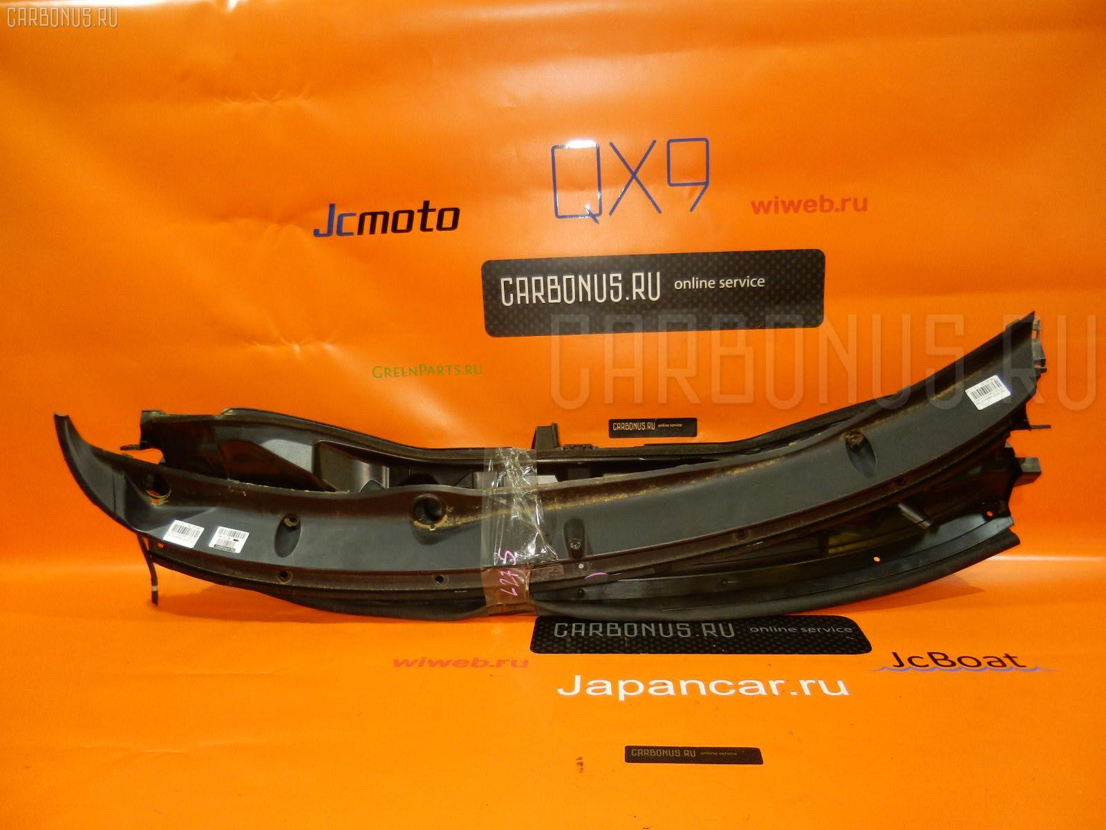 Решетка под лобовое стекло Daihatsu Mira L275S Фото 1