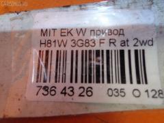 Привод Mitsubishi Ek wagon H81W 3G83 Фото 5