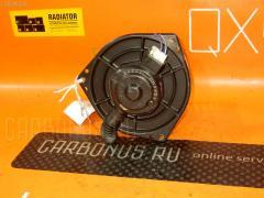 Мотор печки Nissan Cube ANZ10 Фото 2