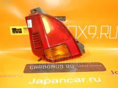 Стоп MITSUBISHI MINICA H42V Фото 3