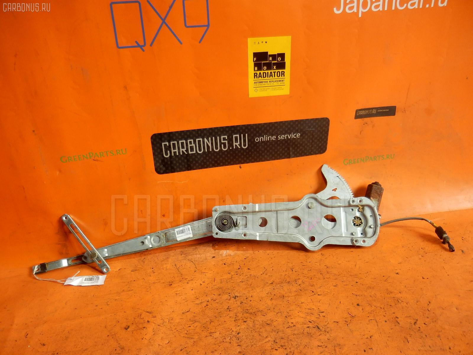 Стеклоподъемный механизм Mazda Bongo SS28M Фото 1
