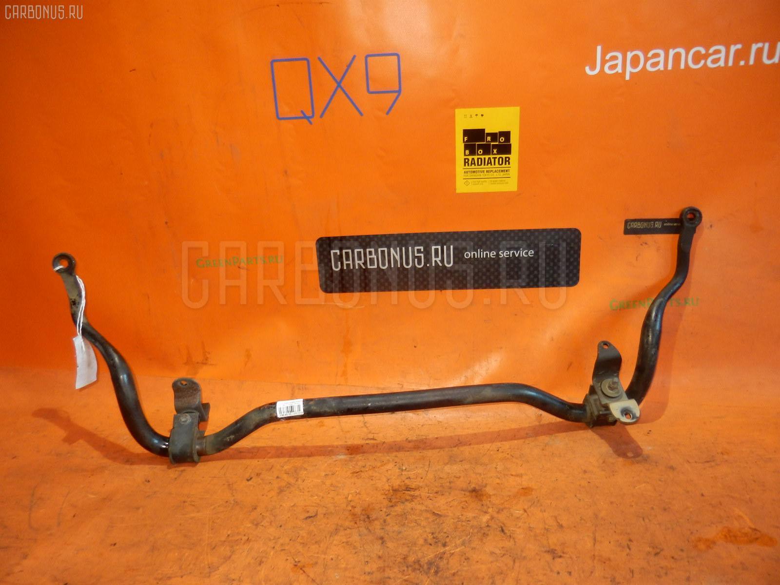 Стабилизатор Toyota Hiace LH186 Фото 1