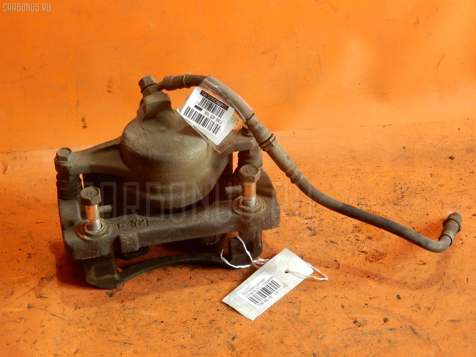 Суппорт TOYOTA HIACE LH186 5L Фото 1