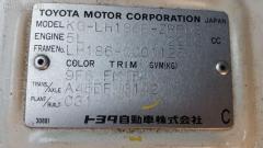 Накладка на порог салона Toyota Hiace LH186B Фото 4
