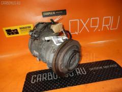 Компрессор кондиционера Toyota Hiace LH186B 5L Фото 4