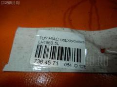 Насос гидроусилителя Toyota Hiace LH186B 5L Фото 10
