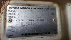 Накладка на порог салона TOYOTA HIACE LH178V Фото 3