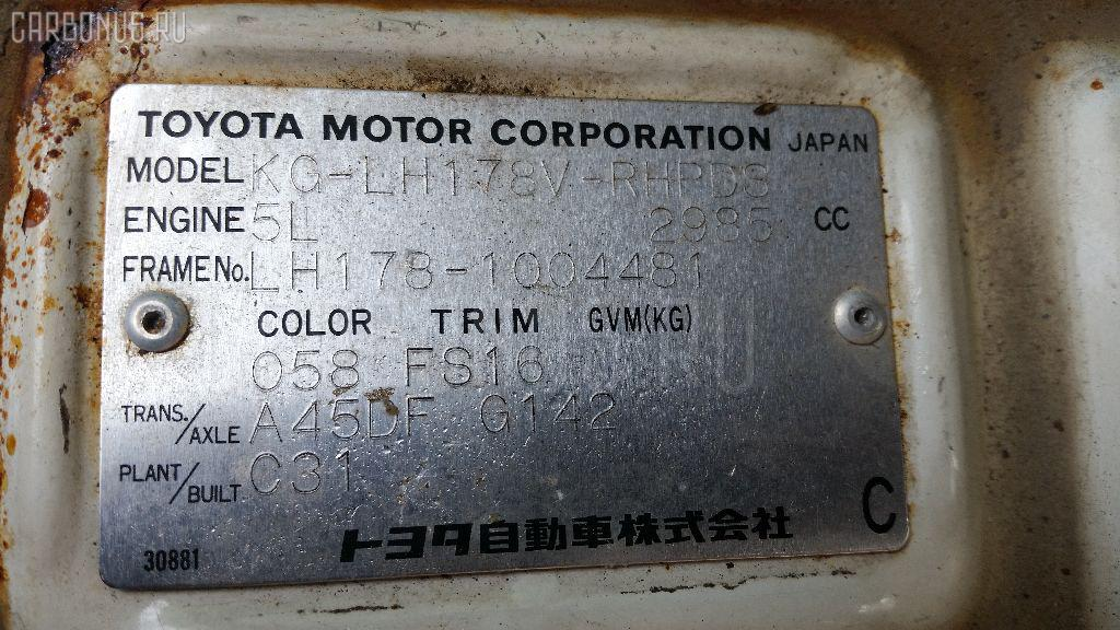 Крепление запасного колеса TOYOTA HIACE LH178V Фото 3