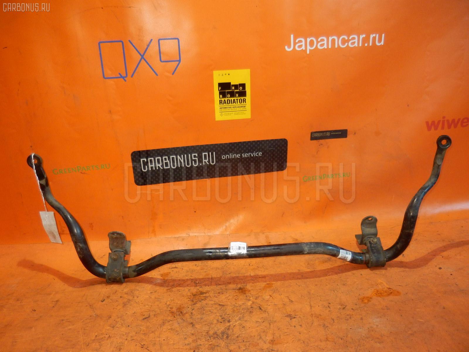 Стабилизатор Toyota Hiace LH178V Фото 1