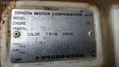Ремень безопасности TOYOTA HIACE LH178V 5L Фото 2