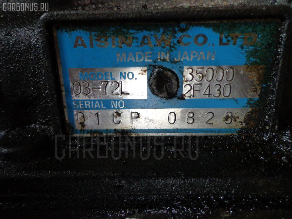 КПП автоматическая TOYOTA HIACE LH178V 5L Фото 4
