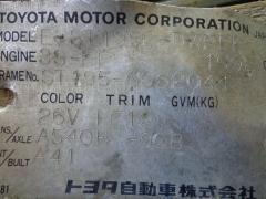 КПП автоматическая Toyota Caldina ST195G 3S-FE Фото 1