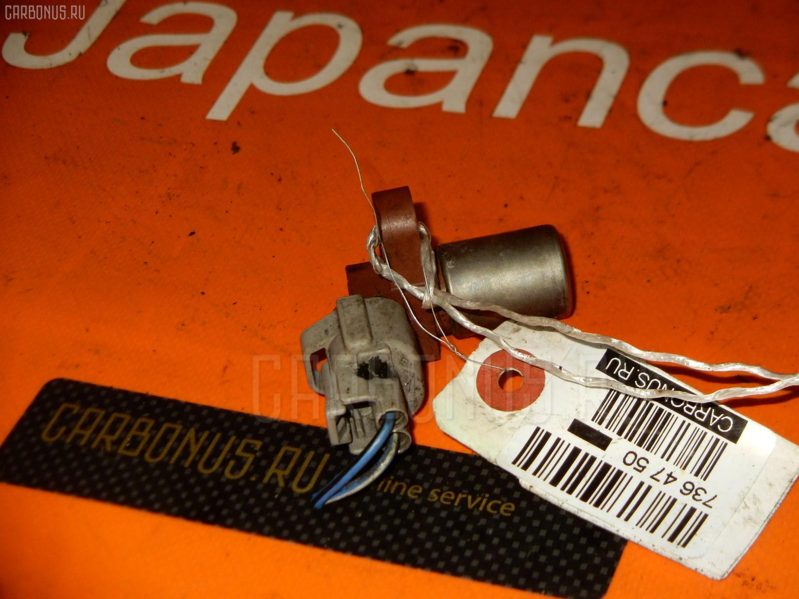 Датчик положения коленвала Subaru Legacy wagon BG5 EJ20 Фото 1
