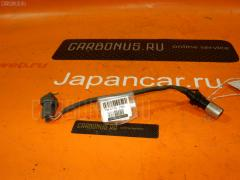 Датчик положения коленвала Toyota Crown majesta JZS177 2JZ-FSE Фото 1
