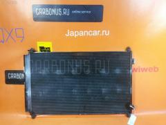 Радиатор кондиционера MAZDA MPV LY3P L3-VDT