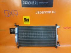 Радиатор кондиционера NISSAN AD EXPERT VAY12 CR12DE Фото 5