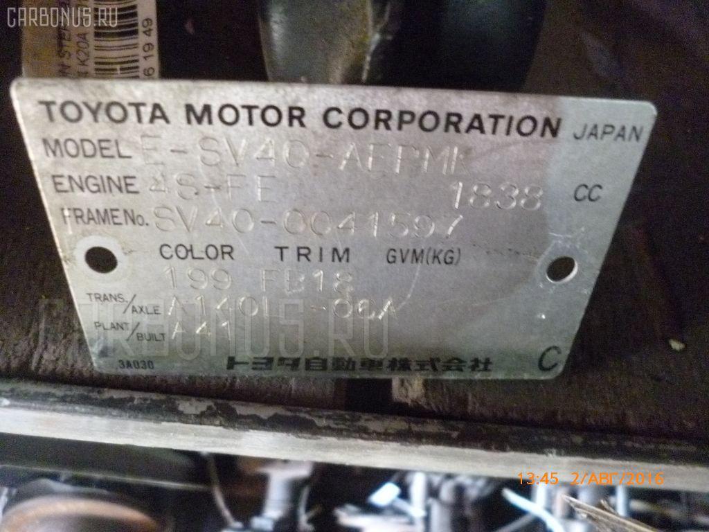 Двигатель Toyota Camry SV40 4S-FE Фото 1