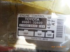 Двигатель Toyota Camry SV40 4S-FE Фото 8