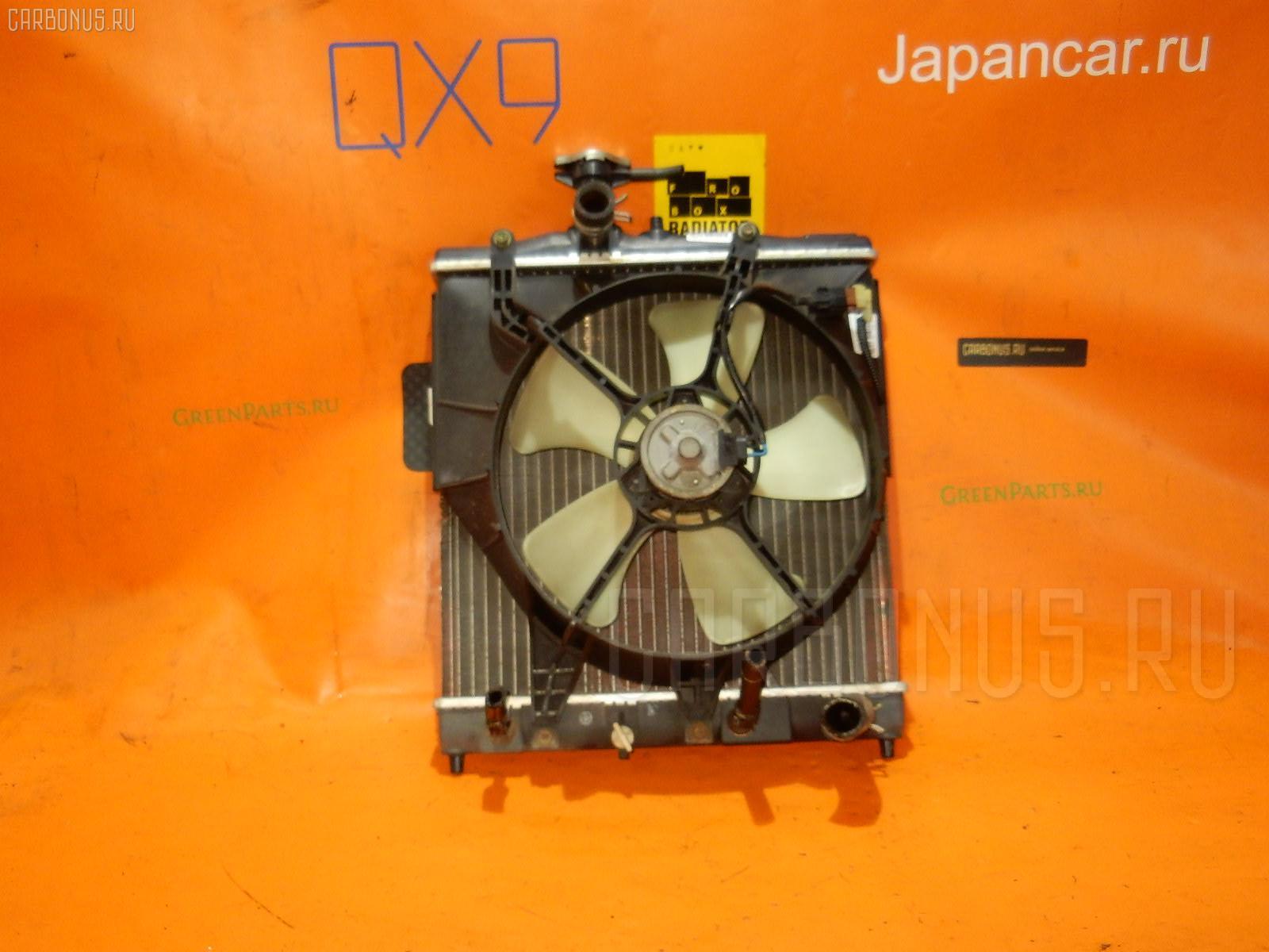 Радиатор ДВС HONDA THATS JD1 E07Z Фото 1