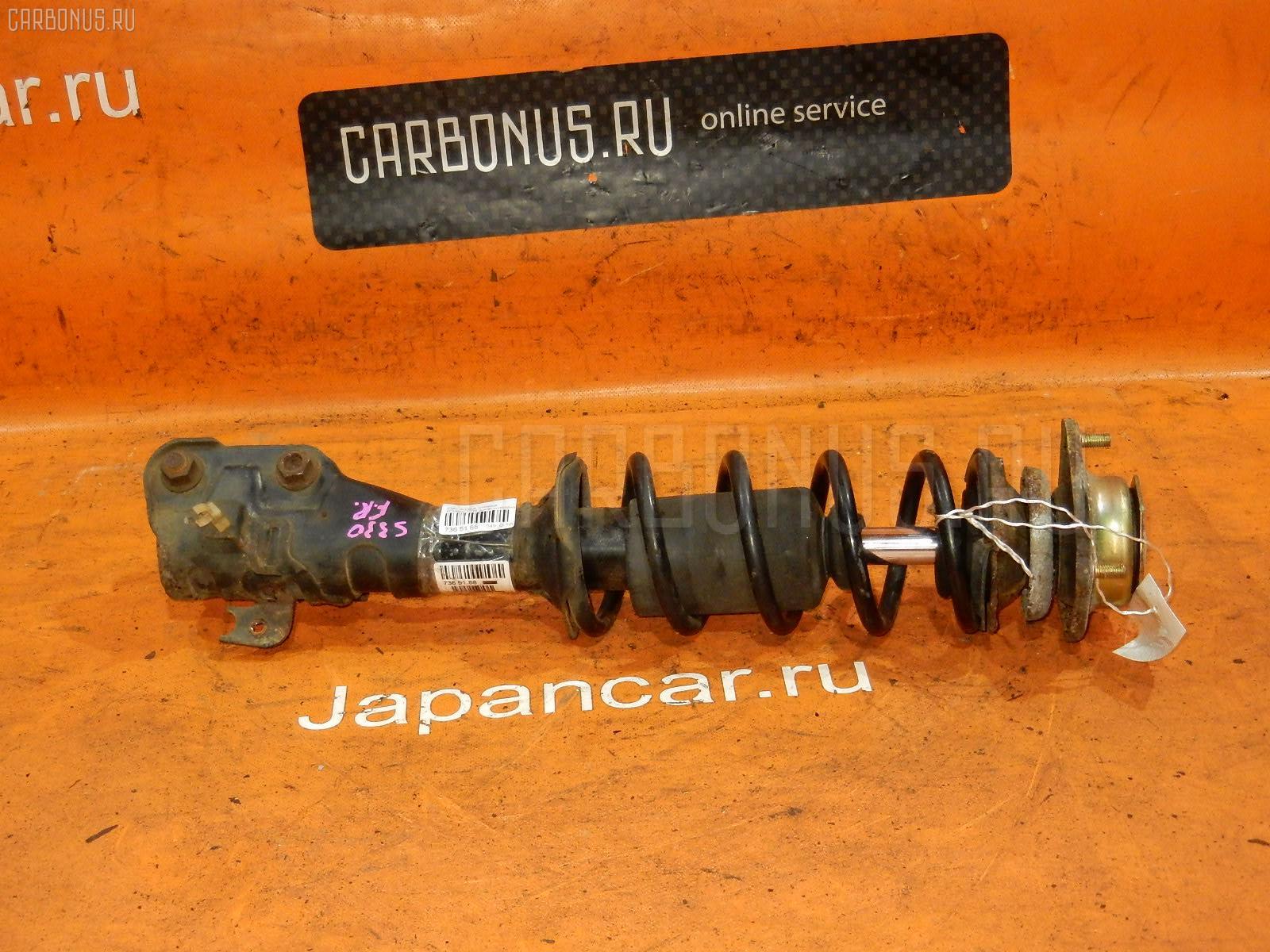 Стойка DAIHATSU ATRAI S330V Фото 2