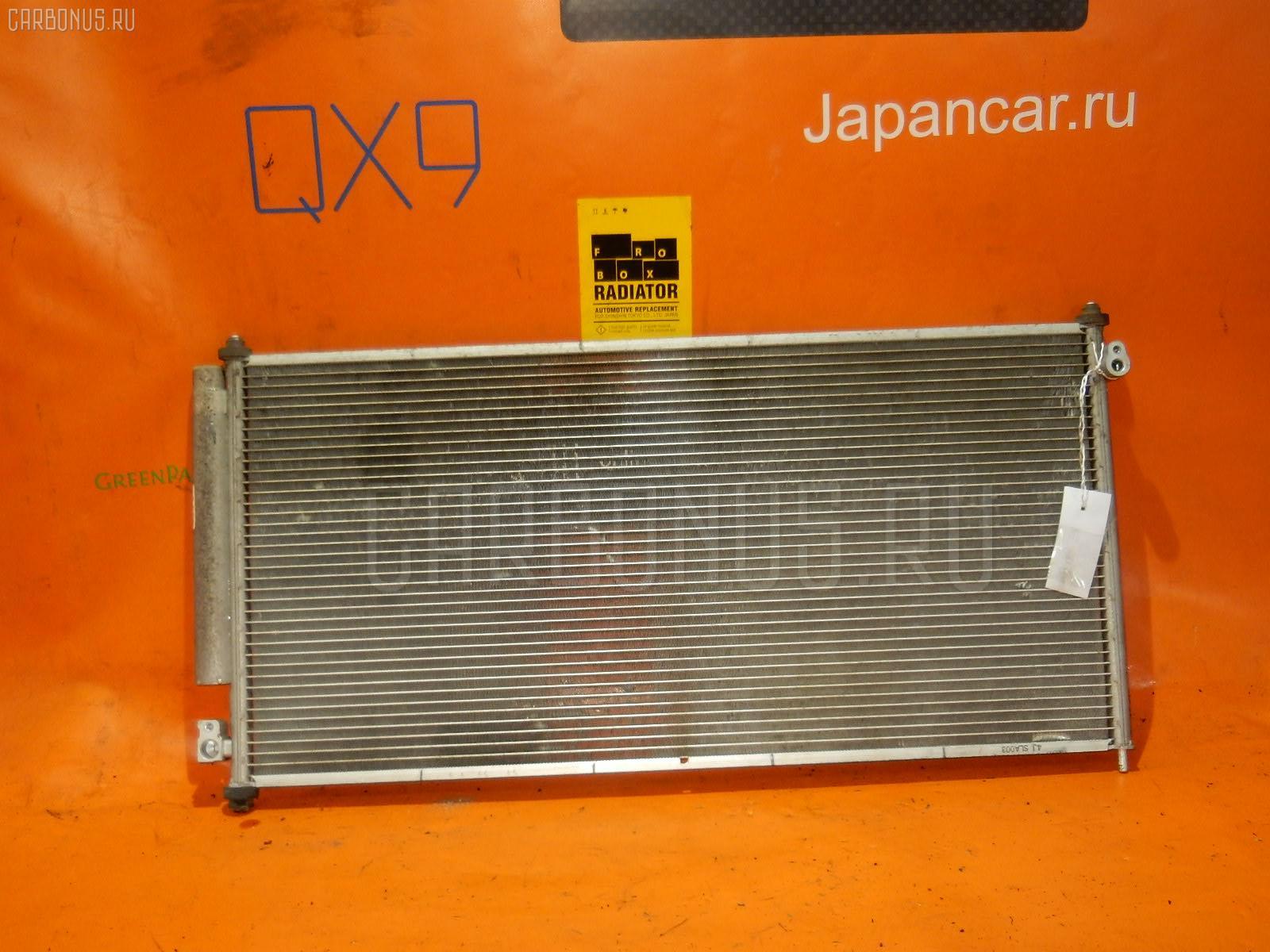 Радиатор кондиционера HONDA AIRWAVE GJ1 L15A Фото 1