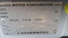 Жесткость бампера Toyota Corolla runx NZE121 Фото 3