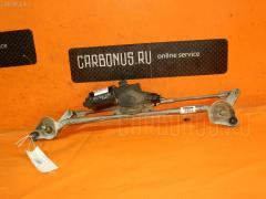 Мотор привода дворников TOYOTA COROLLA RUNX NZE121 Фото 2