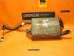 Глушитель TOYOTA COROLLA RUNX NZE121 Фото 1