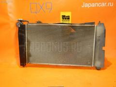 Радиатор ДВС Toyota Corolla runx NZE121 1NZ-FE Фото 4