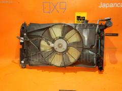 Радиатор ДВС TOYOTA COROLLA RUNX NZE121 1NZ-FE Фото 3