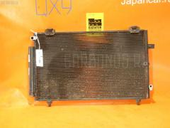 Радиатор кондиционера Toyota Corolla runx NZE121 1NZ-FE Фото 1
