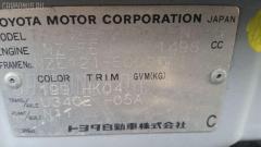Коврик Toyota Corolla runx NZE121 Фото 4