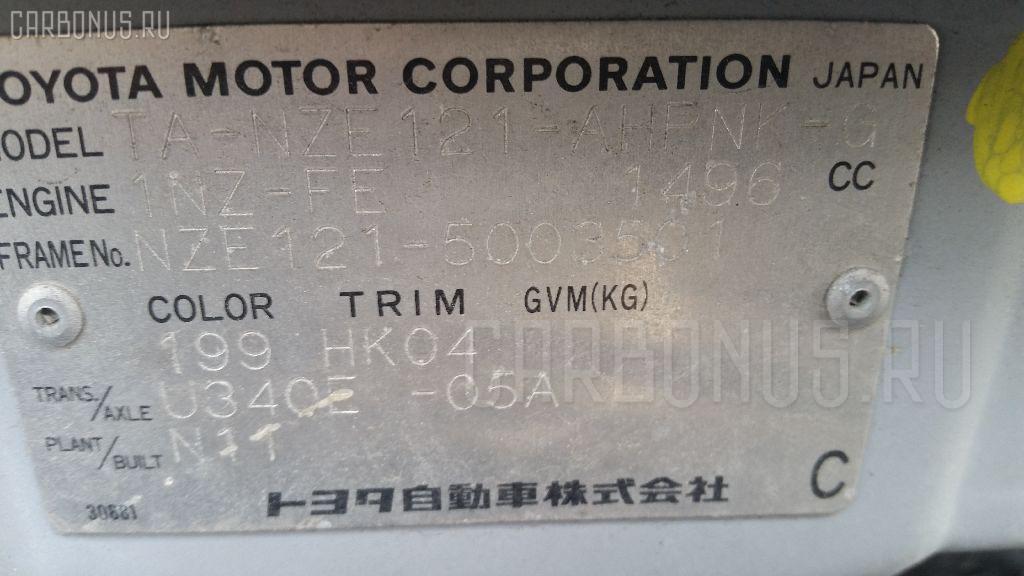 Патрубок радиатора ДВС TOYOTA COROLLA RUNX NZE121 1NZ-FE Фото 2