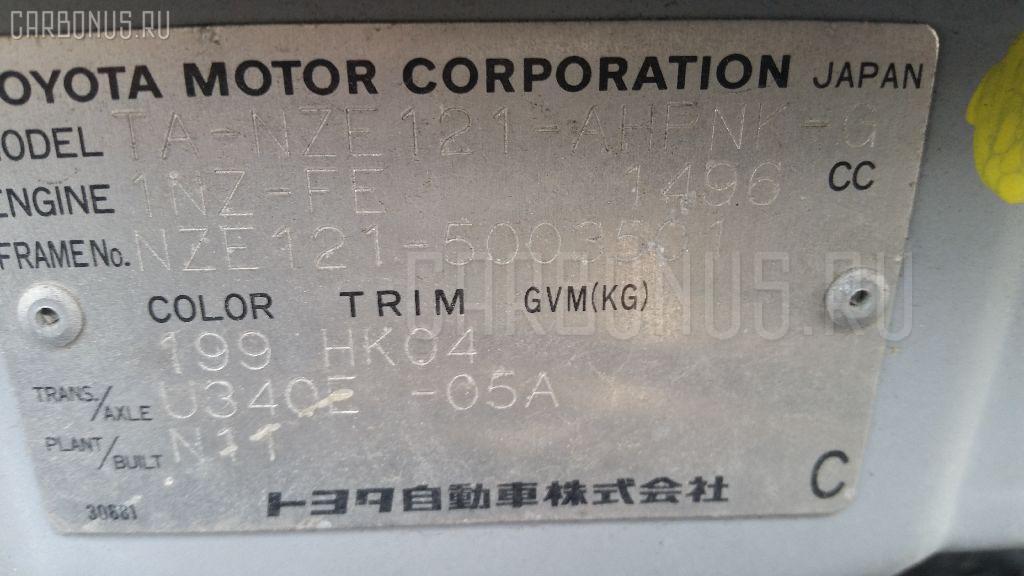 Шланг кондиционера TOYOTA COROLLA RUNX NZE121 1NZ-FE Фото 2