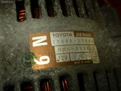 Генератор Toyota Corolla runx NZE121 1NZ-FE Фото 2