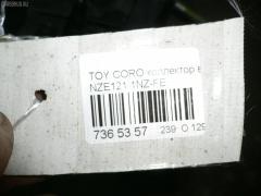 Коллектор впускной Toyota Corolla runx NZE121 1NZ-FE Фото 5